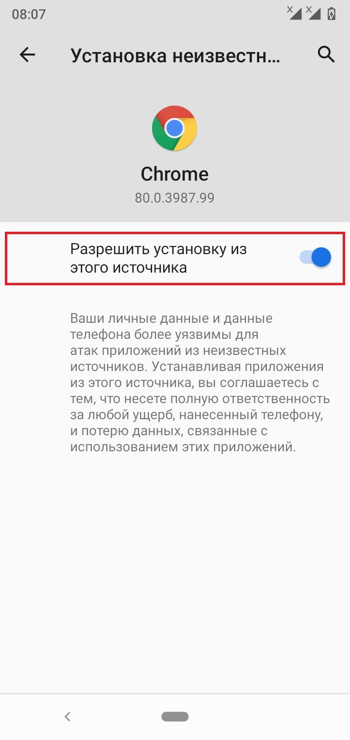 Olimp на Андроид телефон
