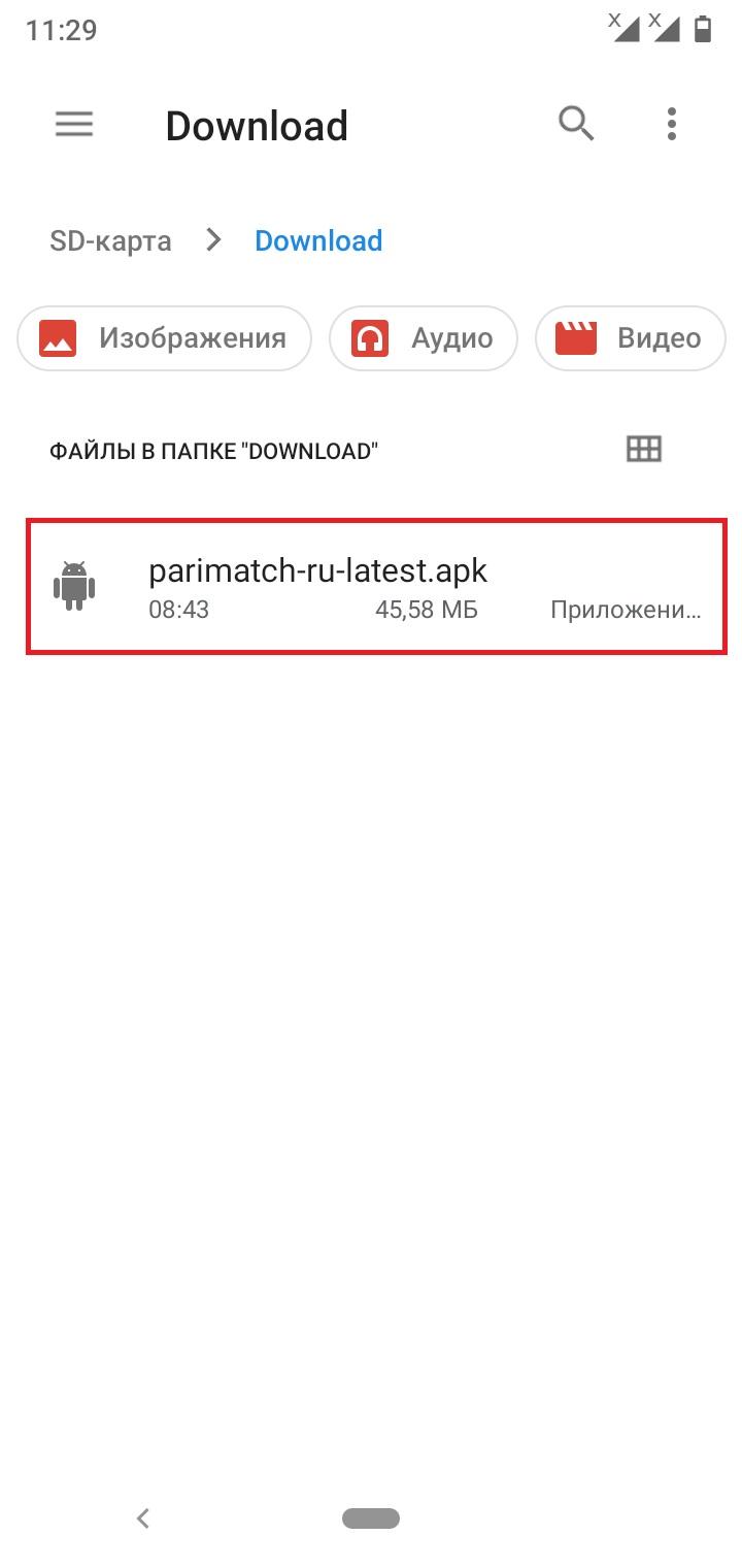 Как установить и использовать приложение Париматч на Андроид